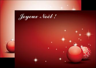 cree flyers carte de voeux 2013 voeux nouvelle annee cartes de voeux MIF12798
