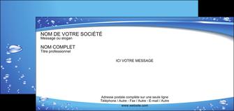 imprimer carte de correspondance texture contexture structure MIF21550