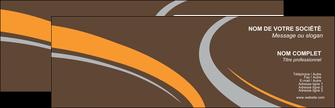 Commander Carte de fidélité  Carte commerciale de fidélité papier publicitaire et imprimerie Carte de visite Double - Paysage