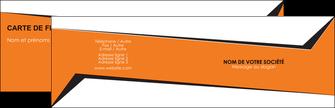 Impression carte de visite vernis selectif  Carte commerciale de fidélité carte-de-visite-vernis-selectif Carte de visite Double - Paysage