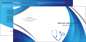 imprimerie depliant 2 volets  4 pages  materiel de sante medecin medecine docteur MLGI30586