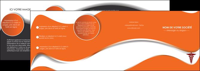 creation graphique en ligne depliant 4 volets  8 pages  chirurgien pharmacie hopital medecin MIF31068