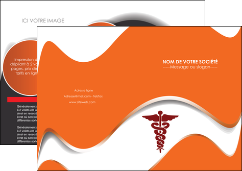 exemple depliant 2 volets  4 pages  chirurgien pharmacie hopital medecin MIF31070
