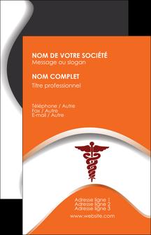 modele carte de visite chirurgien pharmacie hopital medecin MIF31088