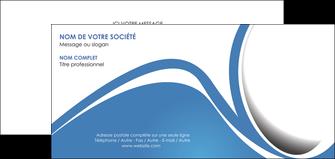 imprimer carte de correspondance texture contexture structure MLGI32690